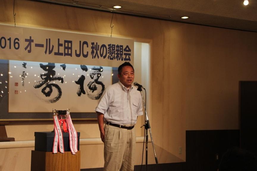 オール上田JCゴルフコンペ・秋の大懇親会 事業報告
