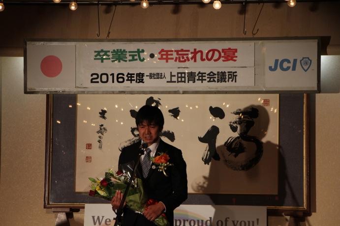12月例会 卒業式・年忘れの宴