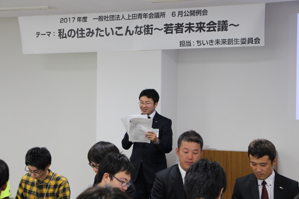 6月公開例会 事業報告