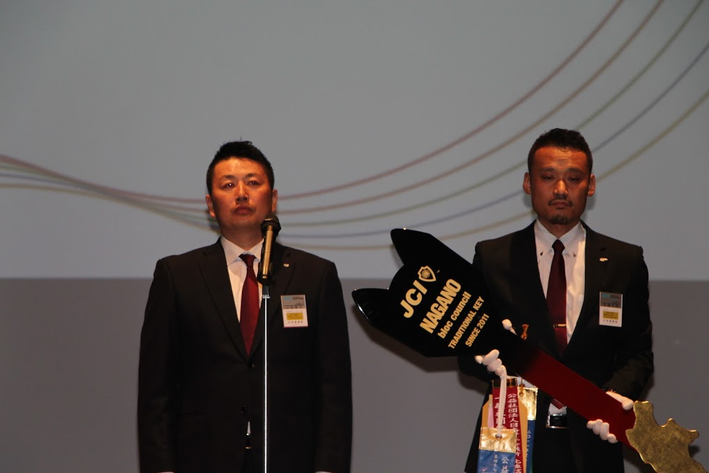 第48回長野ブロック大会inみゆき野 事業報告