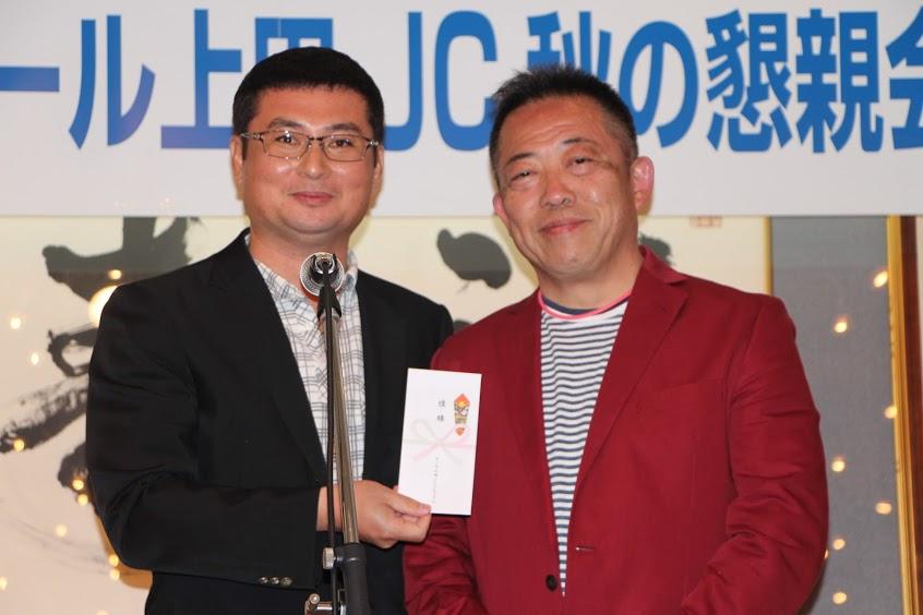 オール上田JC秋の懇親会 事業報告