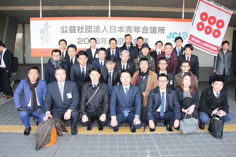 京都会議 事業報告