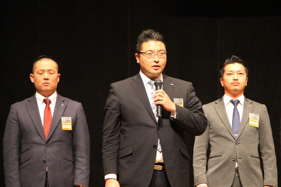 2018北陸信越地区 長野ブロック協議会全体会議 事業報告