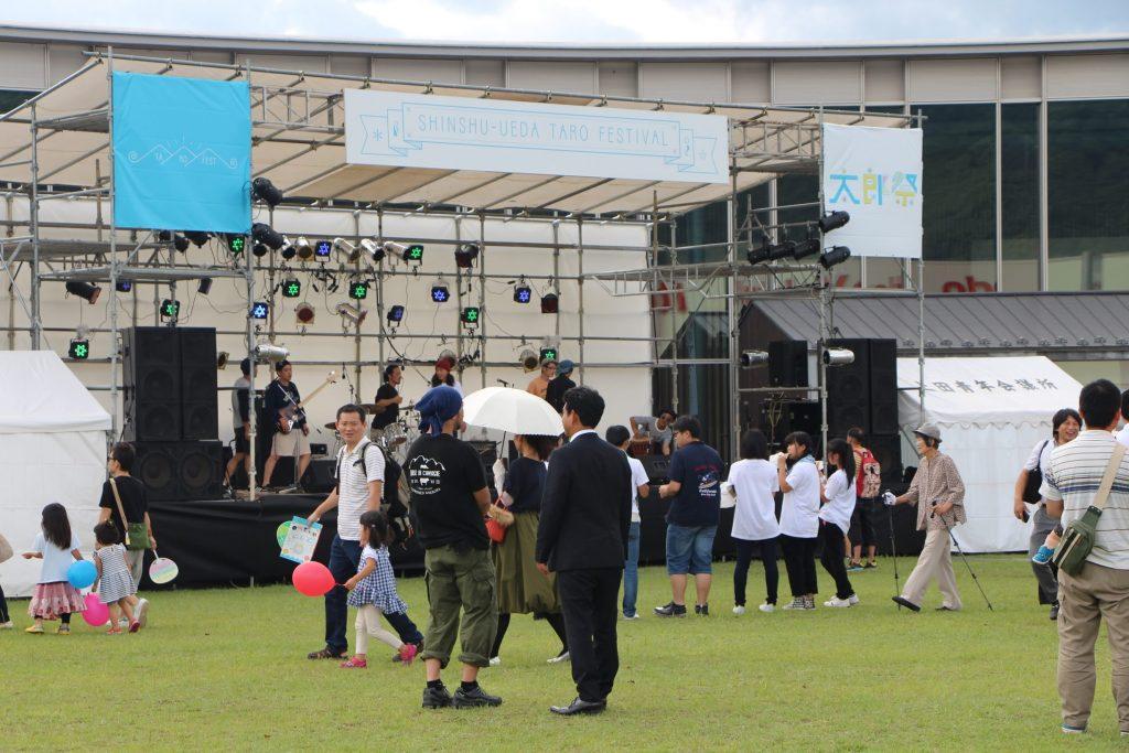 9月公開例会 信州上田たろうフェスティバル 事業報告