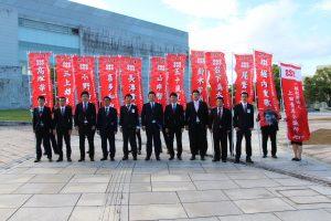 第67回全国大会 宮崎大会 事業報告