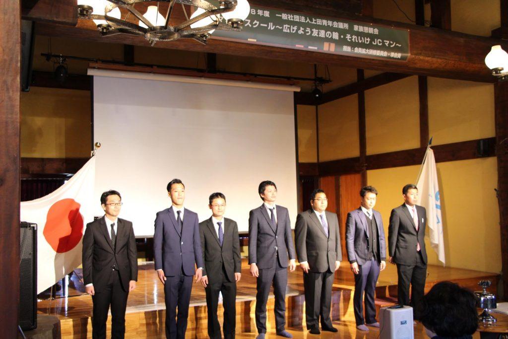 2018年度上田青年会議所準会員事業 事業報告