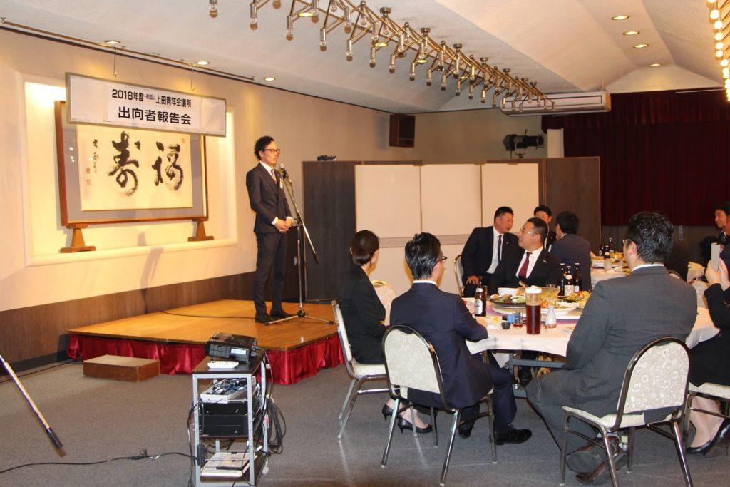 第4回臨時総会・出向者報告会 事業報告