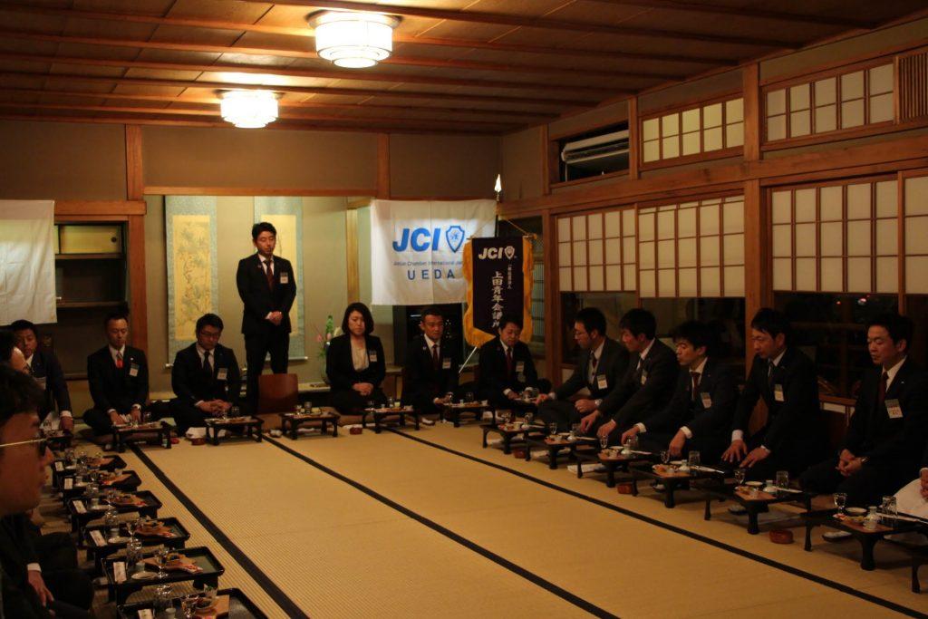京都会議 参加ご報告