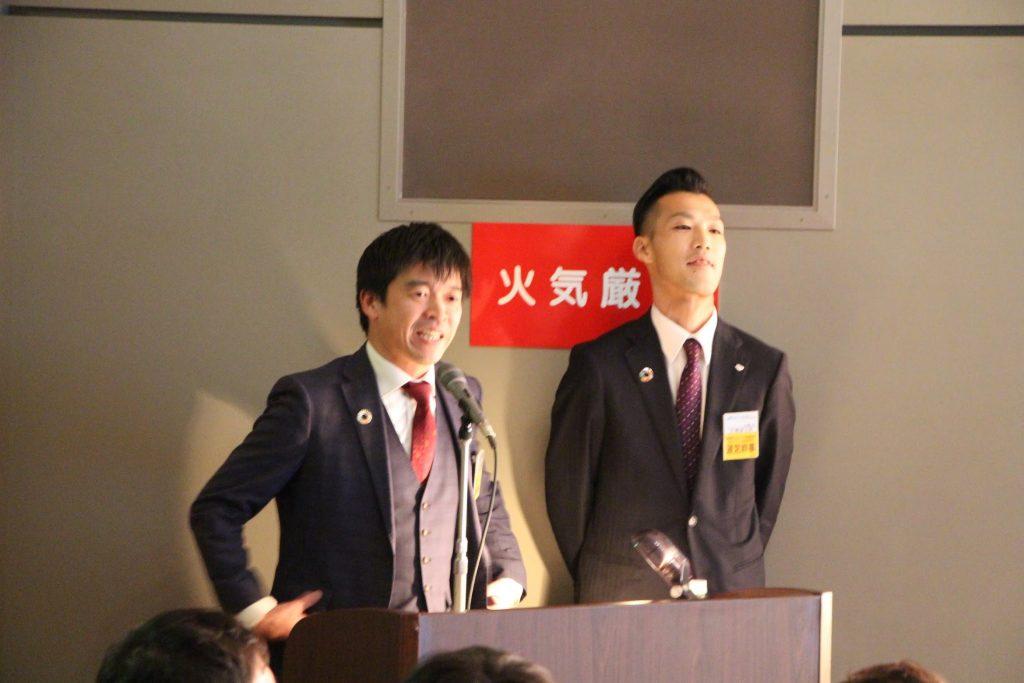 長野ブロック協議会 全体会議、式典 報告