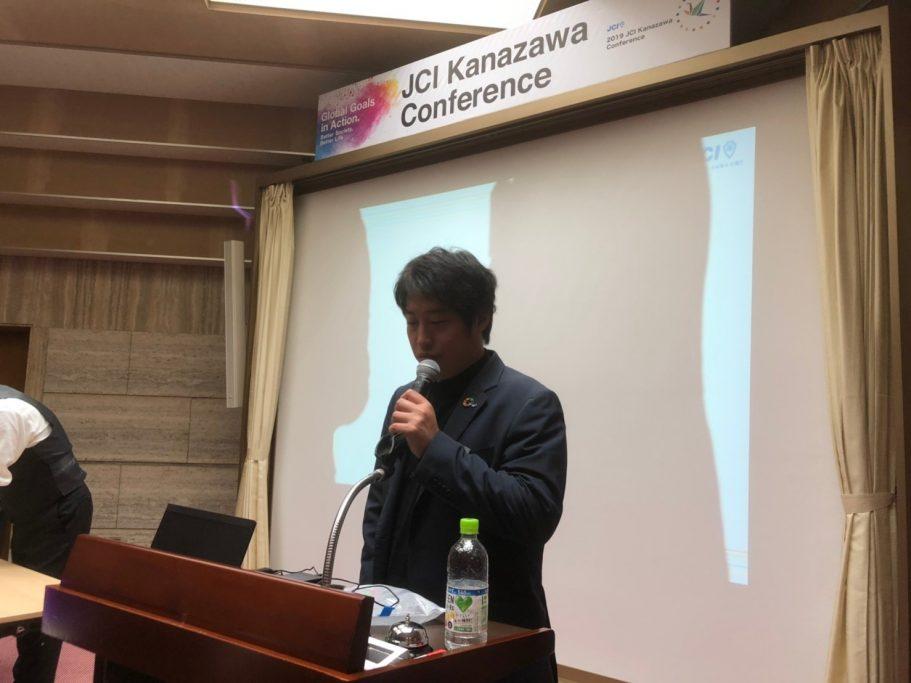 JCI金沢会議2019 事業報告