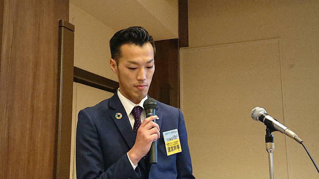 東信5JC合同例会 事業報告